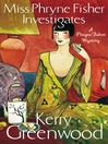 Miss Phryne Fisher Investigates (eBook)